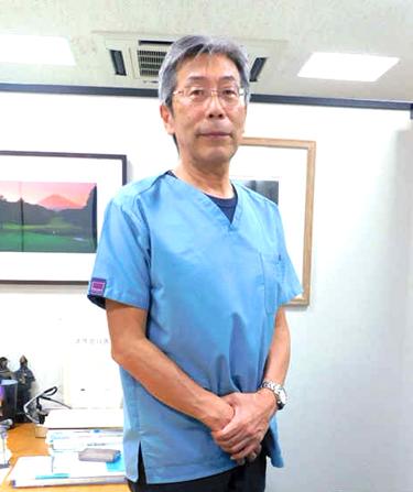 大塚歯科クリニック